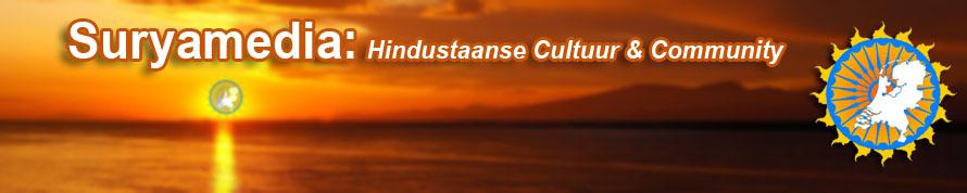 Suryamedia: Hindustaanse Cultuur & Community